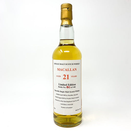 Macallan 21 Year Old Limited Edition 1989 Single Cask Whisky Old and Rare Whisky