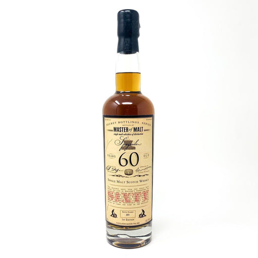 Master of Malt 60 Year Old Speyside Whisky Old and Rare Whisky