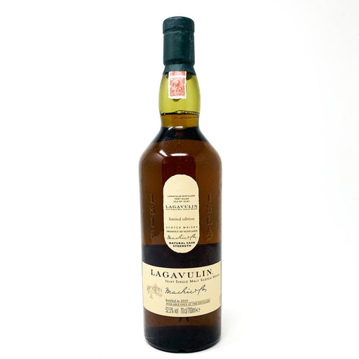 Lagavulin Distillery Only 2010 Cask Strength Release Whisky Old and Rare Whisky