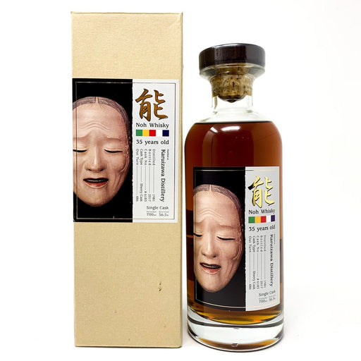 Karuizawa Noh 1981 35 Year Old Cask No 6183 Whisky Old and Rare Whisky
