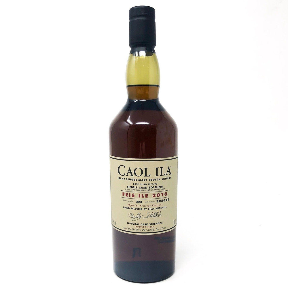 Caol Ila Feis Ile 2010 Whisky Old and Rare Whisky