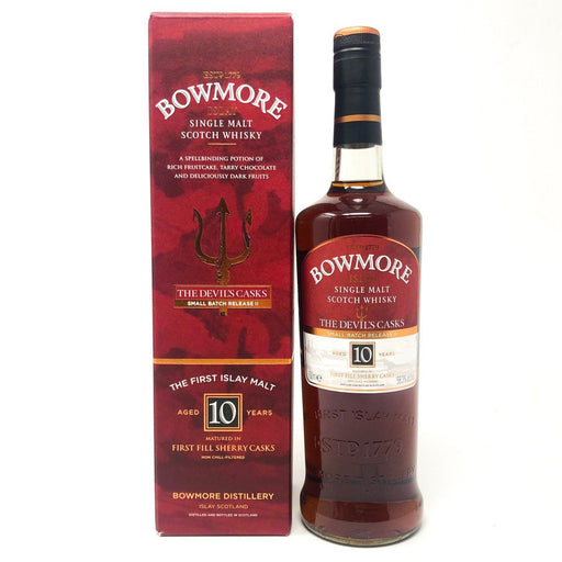 Bowmore The Devil's Cask Batch 2 Whisky Old and Rare Whisky