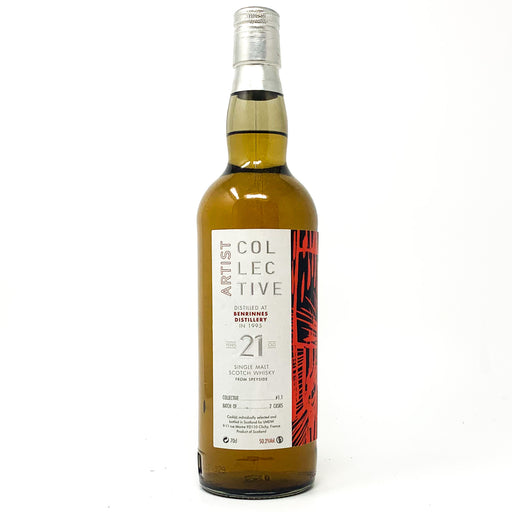 Benrinnes 1995 Artist Collective 21 year old, 70cl, 50.2% ABV