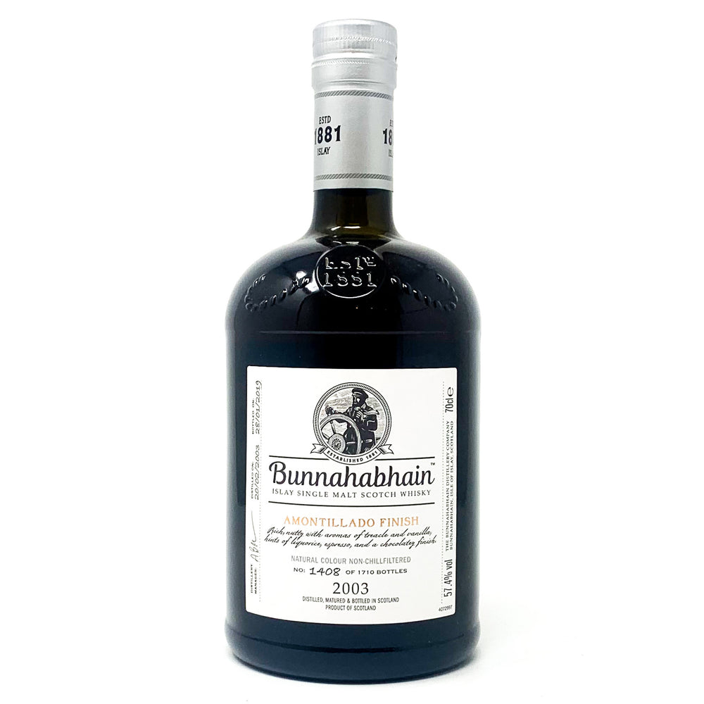 Bunnahabhain Amontillado Finish, Distillery Exclusive 2003, 70cl, 57.4% ABV