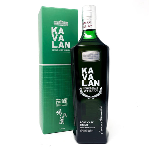 Kavalan Concertmaster Port Cask Finish 50cl Whisky Old and Rare Whisky