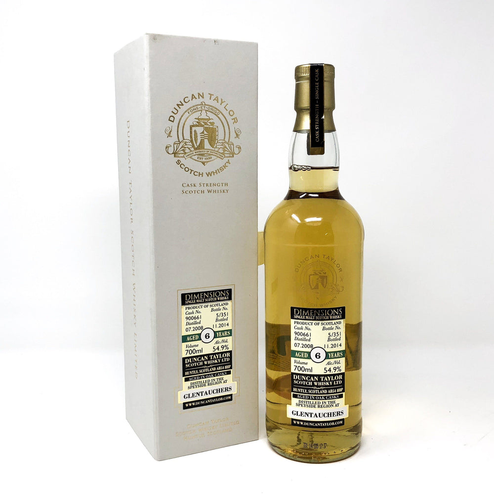 Glentauchers 6 Year Old Cask Strength Whisky Old and Rare Whisky