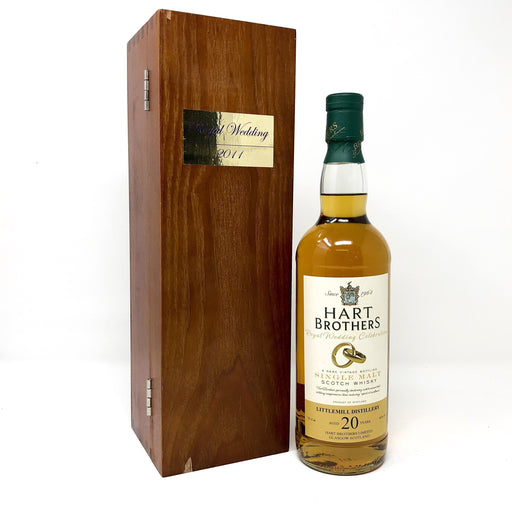 Littlemill 20 Year Old Royal Wedding Whisky Old and Rare Whisky