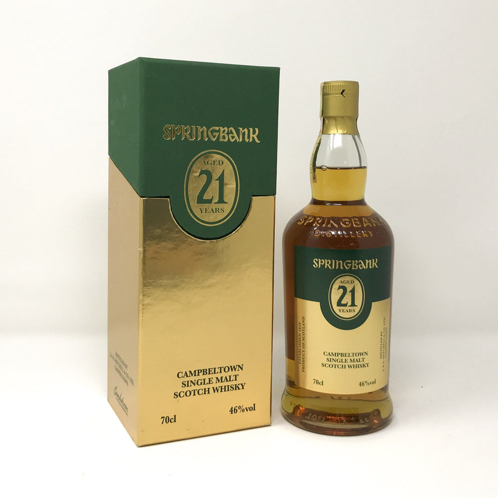 Springbank 21 Year Old 2014 Open Day Release Whisky Old and Rare Whisky
