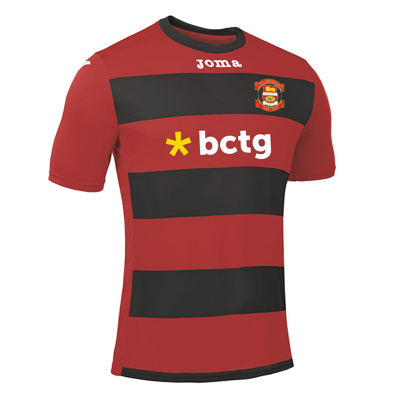 Dudley Town - Replica 130 Year Home Kit