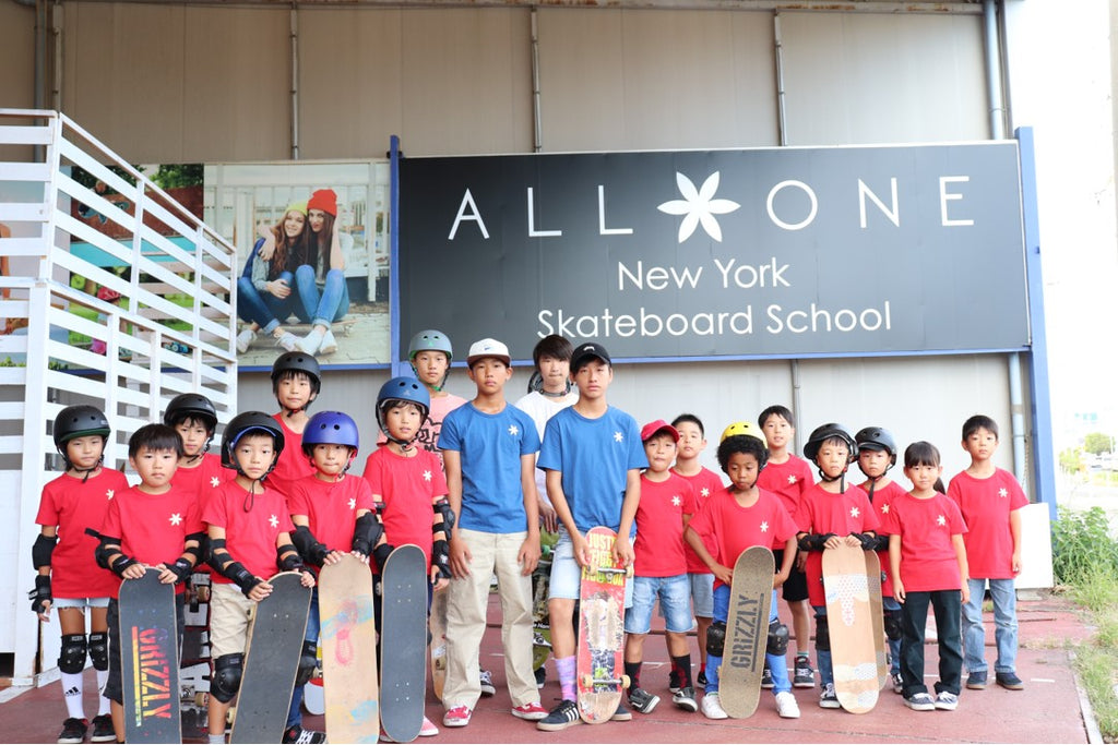 ALL ONE Skateboard School