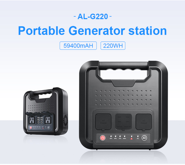 AL-G220 - 240V/50Hz industrial solar power  generator with Pure sine wave 59400mah 220WH of solar power storage.Overview
