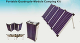 Pack of 10 Units - Portable QUADRUPLE-Module POLY PANEL Camping Kit 80W to 200W Fortunes Solar