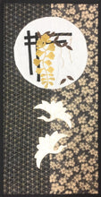Japanese Wall Hangings Pattern