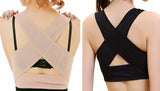Adjustable back support posture corrector for women