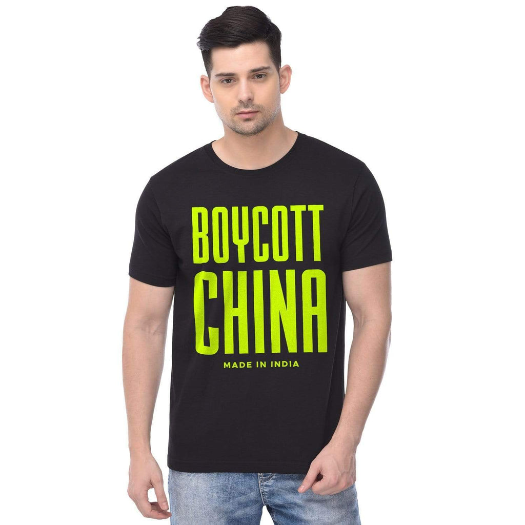 Bazarville BV Design Boycott China - Made In India