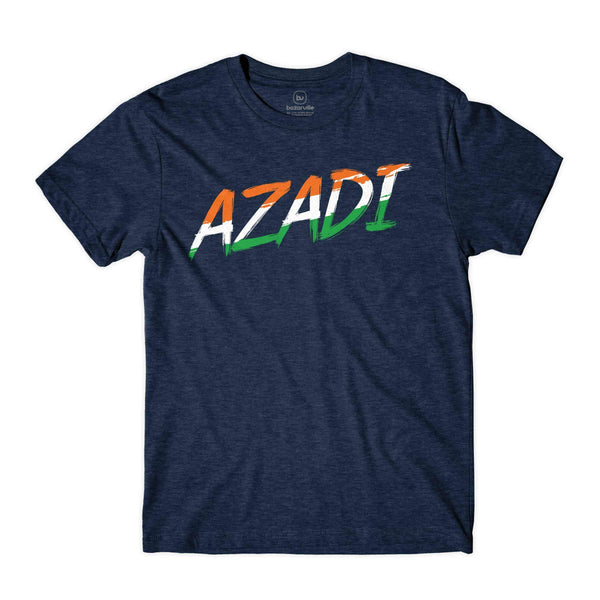 Bazarville BV Design XS / Navy Azadi - Gully Gang