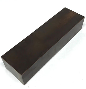 "Old Stock DARK BROWN Paper Micarta Knife Handle Block- 1"" x 1.5"" x 5"" - Maker Material Supply"