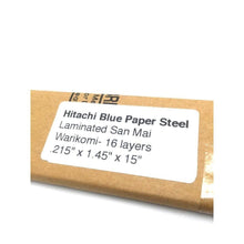 San Mai bar stock w/ Hitachi Blue Paper Steel core + 16 layer Outer .21x1.45x15 - Maker Material Supply