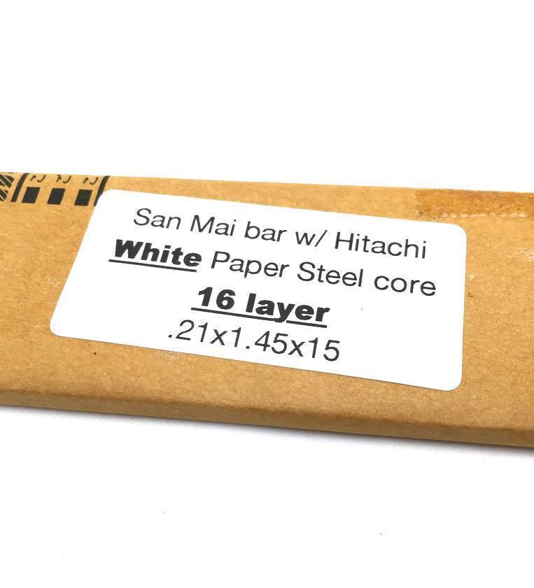 San Mai bar stock w/ Hitachi White Paper Steel core + 16 layer Outer .21x1.45x15 - Maker Material Supply