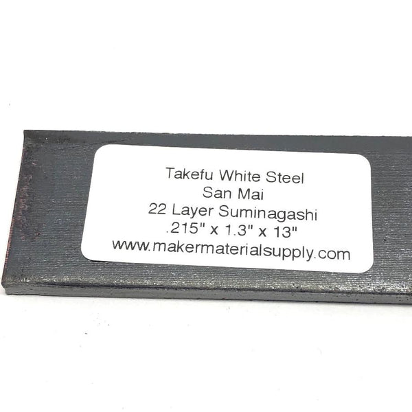 San Mai bar stock w Takefu White Steel(Shiro2) core + 22 layer Suminagashi Outer - Maker Material Supply