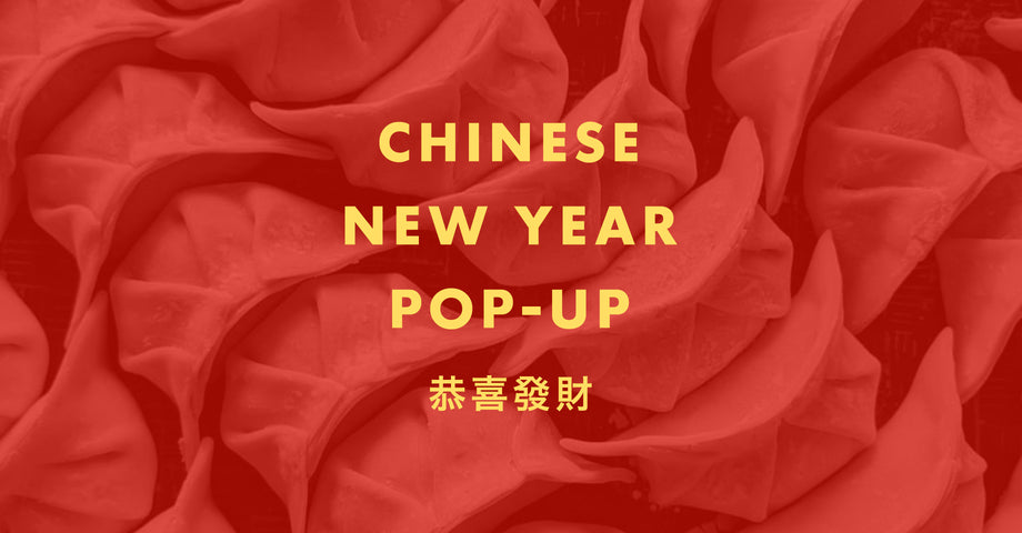 Moo Shu x Dominion City Chinese New Year Pop-Up (Jan. 25)