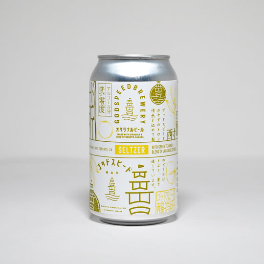Godspeed Brewery - Green Tea & Japanese Citrus Seltzer 4x355ml