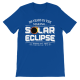 "PINEDALE ""99 Years in the Making"" Eclipse - Men's/Unisex Short Sleeve"