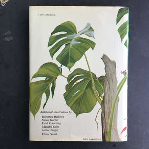 The Total Book of House Plants - Russell C. Mott- 1975 Edition Illustrated by Alan Singer