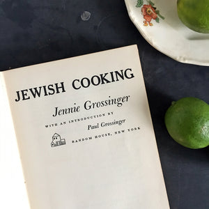 The Art of Jewish Cooking by Jennie Grossinger - 1958 Edition, First Printing