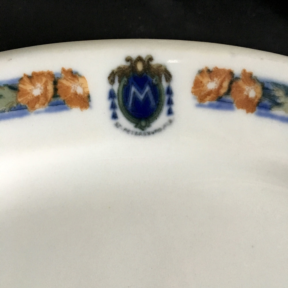 1920's Hotelware -  Rare Side Dish Plate from Hotel Mason, St. Petersburg, Florida