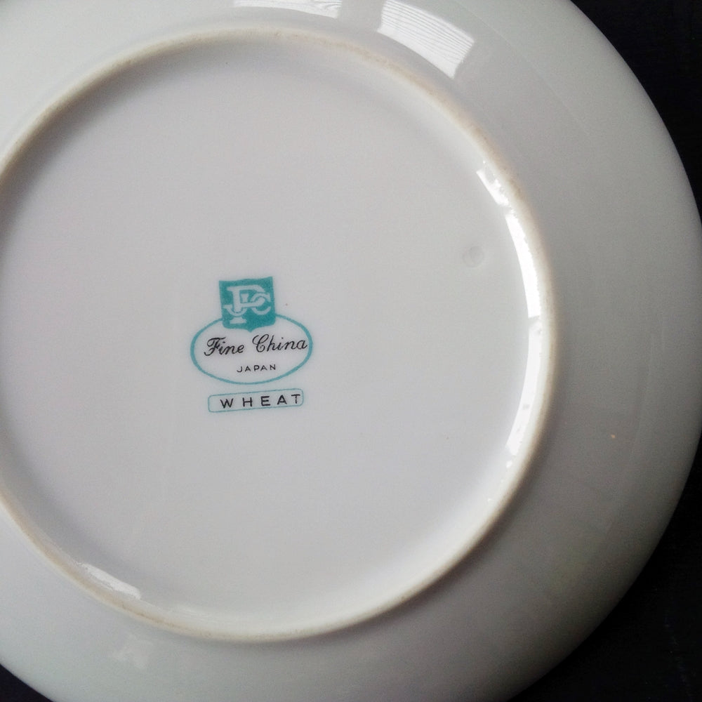 Wheat Pattern Dessert Bowls - Fine China of Japan - Six Available