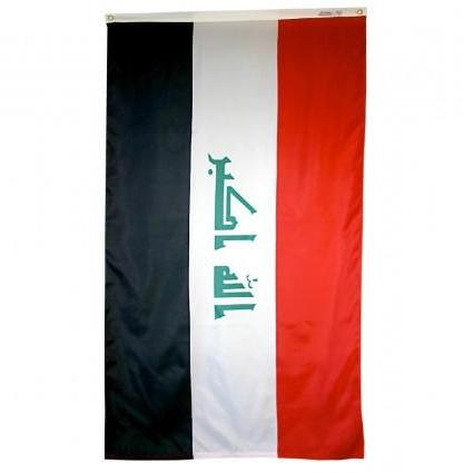 Iraq International Flag for sale