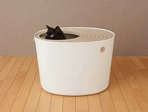 Modern Top Entry Litter Box by Iris USA - Orange, White
