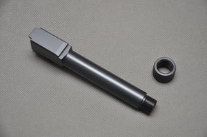 Titanium Nitride (TiN) - Barrel Coating