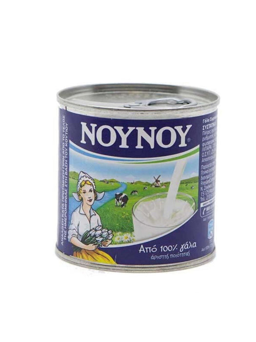NOYNOY Kond. Mælk 170g