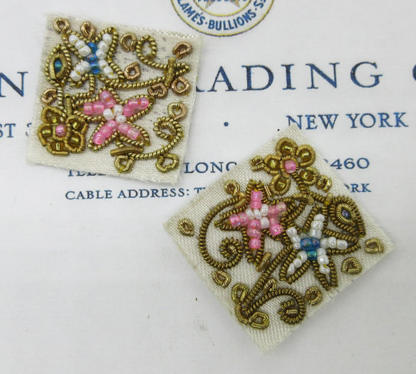 "Square Bullion/Bead Applique 1"" x 1"" SALE"