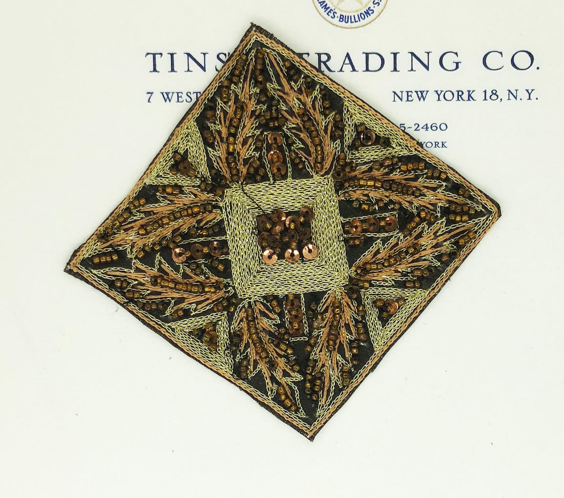 Bronze/Gold Large Square - SALE