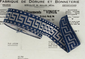 Silver/Blue Metallic Greek Key Galloon Trim