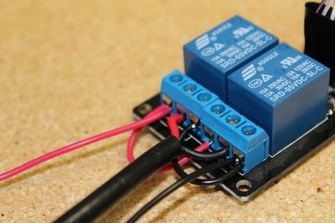 Photo of a relay board to control the motion of linear actuators