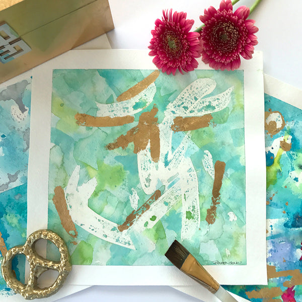 Minted Abstract Original Art