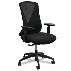 Shadow Ergonomic Office Chair - Black