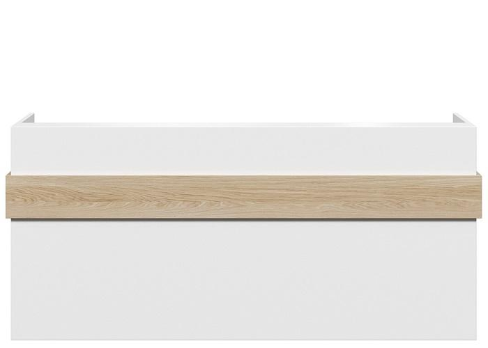 Mies Ribbon Reception Counter - White