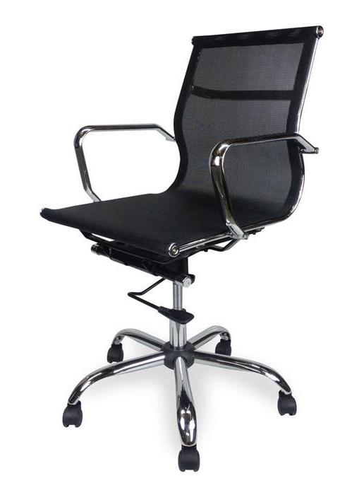 Carter Low Back Office Chair - Black Mesh