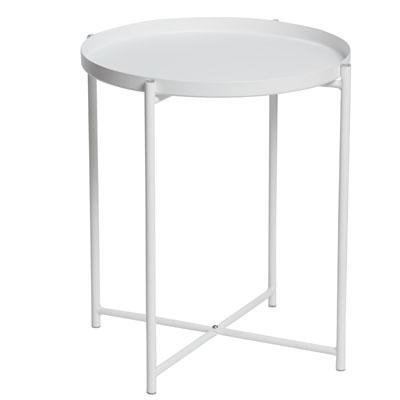 Cosmo Round Metal Tray Side Table - White