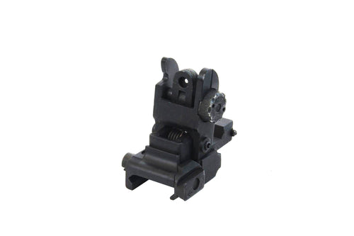 Premium Tactical Flip Down Iron Sight w Weaver Mount