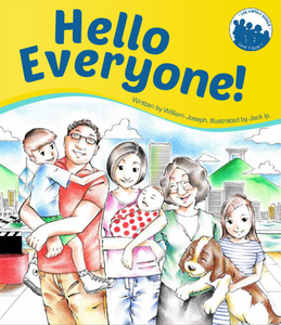 Lee Family Series 1 Book 1: Hello Everyone