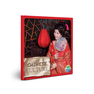 WORLD CULTURE: Chinese Culture