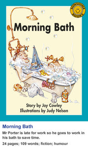 Sunshine Classics Level 15: Morning Bath