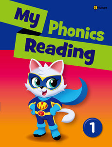 My Phonics Reading: Level 1