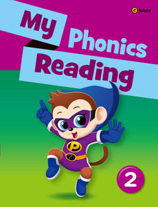 My Phonics Reading: Level 2